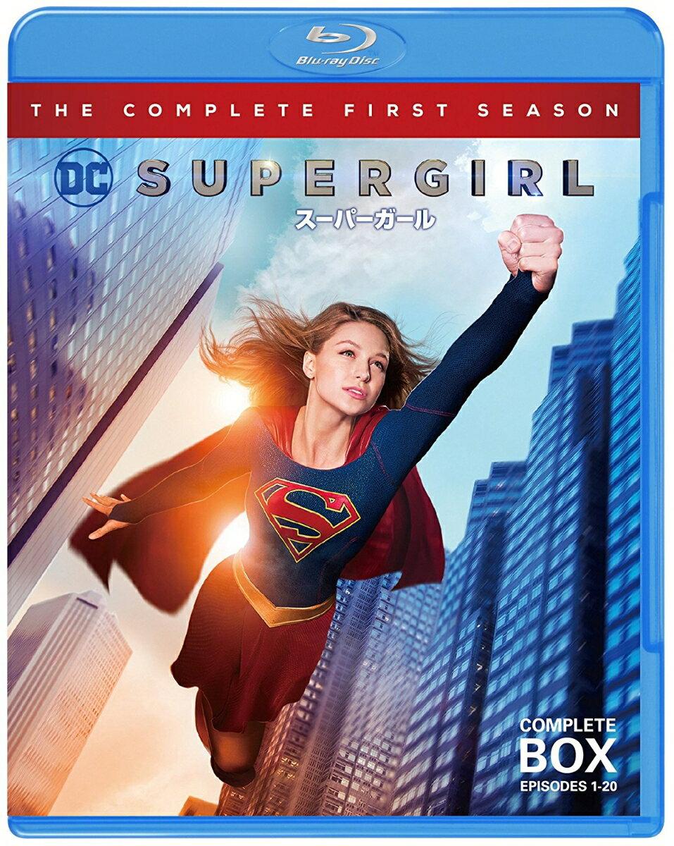 SUPERGIRL/スーパーガール <ファースト> コンプリート・セット【Blu-ray】