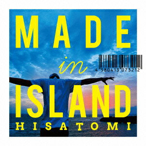 MADE IN ISLAND画像