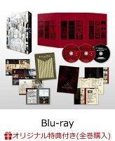 【楽天ブックス限定全巻購入特典】「進撃の巨人」The Final Season 1【初回限定 Blu-ray】【Blu-ray】(A3クリアポスター)