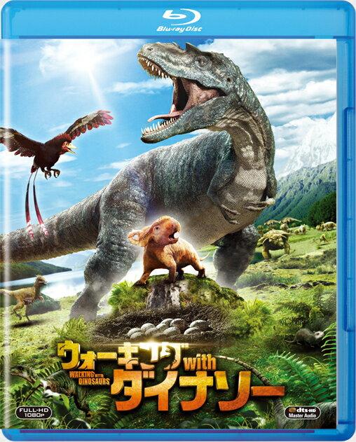 ウォーキング with ダイナソー【Blu-ray】