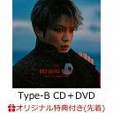 【楽天ブックス限定先着特典】BREAKING DAWN (Japanese Ver.) Produced by HYDE (Type-B CD+DVD)(ポストカード(楽天.Ver)) [ ジェジュン ]