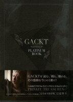 【バーゲン本】GACKT PLATINUM BOOK-PRIVATE TREASURES