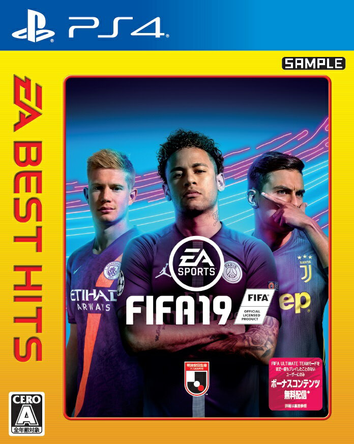 EA BEST HITS FIFA 19 PS4版