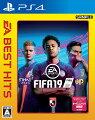 EA BEST HITS FIFA 19 PS4版の画像