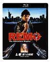 レモ/第1の挑戦 <HDニューマスター・スペシャルエディション> Blu-ray【Blu-ray】 [ フレッド・ウォード ]