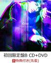 【先着特典】Echo(初回盤B CD+DVD)(B3ポスター付き) [ DEAN FUJIOKA ]