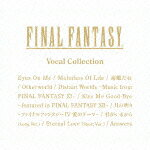 FINAL FANTASY Vocal Collection画像