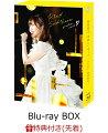 【先着特典】指原莉乃 卒業コンサート 〜さよなら、指原莉乃〜 SPECIAL Blu-ray BOX(生写真3枚セット付き)【Blu-ray】