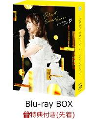 【先着特典】指原莉乃 卒業コンサート ~さよなら、指原莉乃~ SPECIAL Blu-ray BOX(生写真3枚セット付き)【Blu-ray】