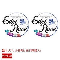 【楽天ブックス限定同時購入特典+先着特典】Voice Actor Card Collection EX VOL.01 Roselia『Edel Rose』+『Edel Rose』メイキングDVD&9ポケットバインダー(ラバーキーチャーム+PRカード AKO × MEGU)