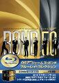 007 ジェームズ・ボンド ブルーレイ・コレクション<23枚組>【初回生産限定】【Blu-ray】