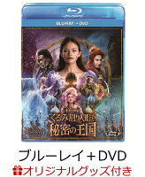 【楽天ブックス限定】くるみ割り人形と秘密の王国 ブルーレイ+DVDセット【Blu-ray】+コレクターズカード