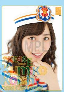 (卓上) 小石公美子 2016 SKE48 カレンダー【生写真(2種類のうち1種をランダム封入…