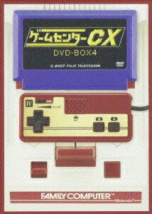 ゲームセンターCX DVD-BOX4 [ 有野晋哉 ]