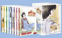 陽あたり良好! DVD-BOX