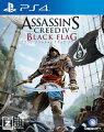 アサシン クリード4 ブラック フラッグ PS4版の画像