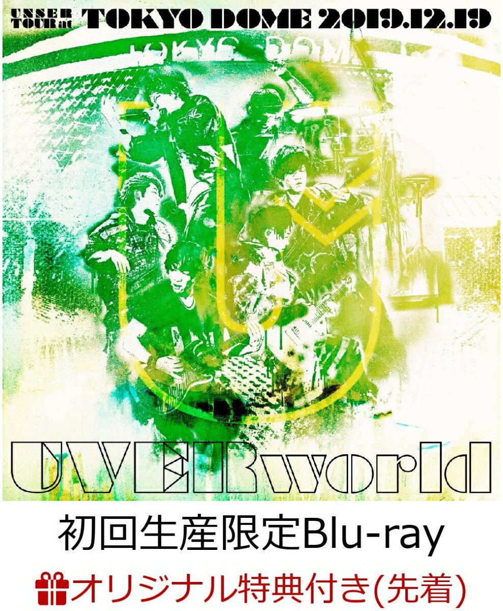 【楽天ブックス限定先着特典】UNSER TOUR at TOKYO DOME(初回生産限定盤)(オリジナルステッカー)【Blu-ray】