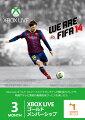 Xbox Live 3 ヶ月 +1 ヶ月 ゴールド メンバーシップ FIFA 14 エディションの画像