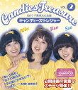 キャンディーズ・トレジャー VOL.2【Blu-ray】 [ キャンディーズ ]