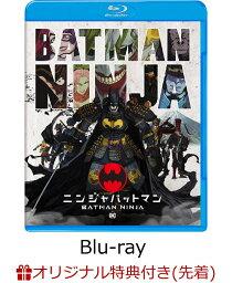 ニンジャバットマン ブルーレイ&DVDセット(2枚組)(コレクターズカード付き)