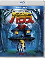モンスター・ハウス IN 3D【Blu-ray】