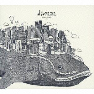 【送料無料】diorama [ 米津玄師 ]