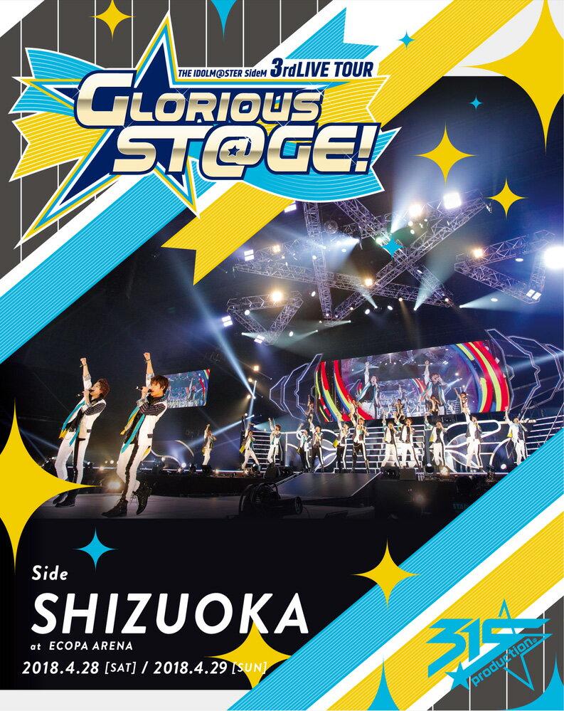 THE IDOLM@STER SideM 3rdLIVE TOUR 〜GLORIOUS ST@GE!〜 LIVE Blu-ray Side SHIZUOKA【Blu-ray】