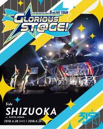 THE IDOLM@STER SideM 3rdLIVE TOUR 〜GLORIOUS ST@GE!〜 LIVE Blu-ray Side SHIZUOKA