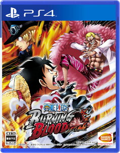 ONE PIECE BURNING BLOOD 通常版 PS4版