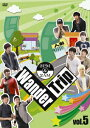 2PM&2AM Wander Trip Vol.5 [ 東貴博 ]