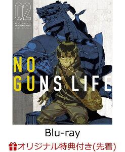 【楽天ブックス限定先着特典】ノー・ガンズ・ライフ Blu-ray BOX 2(初回生産限定)(オリジナルステッカー2枚セット付き)【Blu-ray】