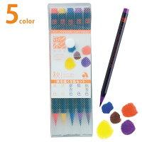 水彩毛筆 彩 秋を描く5色セット