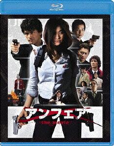 【送料無料】アンフェア the movie【Blu-ray】 [ 篠原涼子 ]