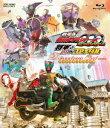 劇場版 仮面ライダーOOO WONDERFUL 将軍と21のコアメダル ディレクターズカット版【Blu-ray】 [ 渡部秀 ]