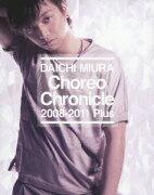 <b>ポイント10倍</b>Choreo Chronicle 2008-2011 Plus【Blu-ray】