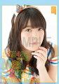 (卓上) 酒井萌衣 2016 SKE48 カレンダー