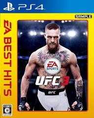 【PS4】EA SPORTS UFC 3