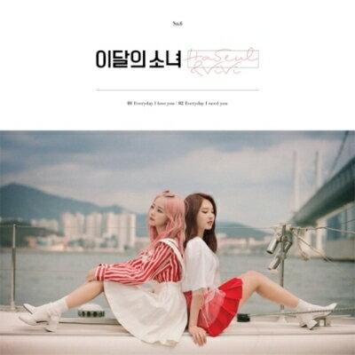 韓国(K-POP)・アジア, その他  HASEUL VIVI (LOONA)