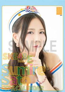(卓上) 佐藤すみれ 2016 SKE48 カレンダー【生写真(2種類のうち1種をランダム封入…