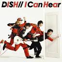 【送料無料】【SSポイント3倍】I Can Hear(初回生産限定盤CD+DVD) [ DISH// ]