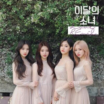 韓国(K-POP)・アジア, その他 1ST LOONA 13