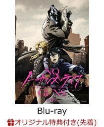 ノー・ガンズ・ライフ Blu-ray BOX 3(初回生産限定)(オリジナルステッカー2枚セット付き)