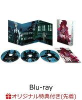 【楽天ブックス限定先着特典】ノー・ガンズ・ライフ Blu-ray BOX 3(初回生産限定)(オリジナルステッカー2枚セット付き)【Blu-ray】
