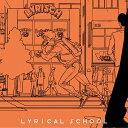 マジックアワー/格好悪いふられ方 - リリスクの場合 - (初回限定盤) [ lyrical school ]