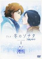 アニメ「冬のソナタ」スタンダード DVD BOX 1
