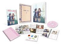 安達としまむら 4【Blu-ray】