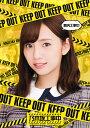 新内工事中【Blu-ray】 [ 乃木坂46 ]