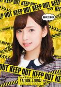 新内工事中【Blu-ray】