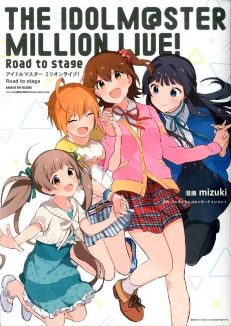 コミック, その他  Road to stage 4KINGS mizuki