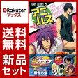黒子のバスケ TVアニメキャラクター 1-4巻セット [ 藤巻忠俊 ]